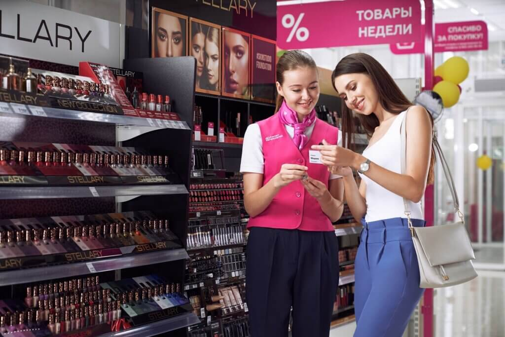 персонал магазина косметики
