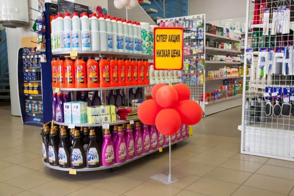 раскрутка магазина бытовой химии