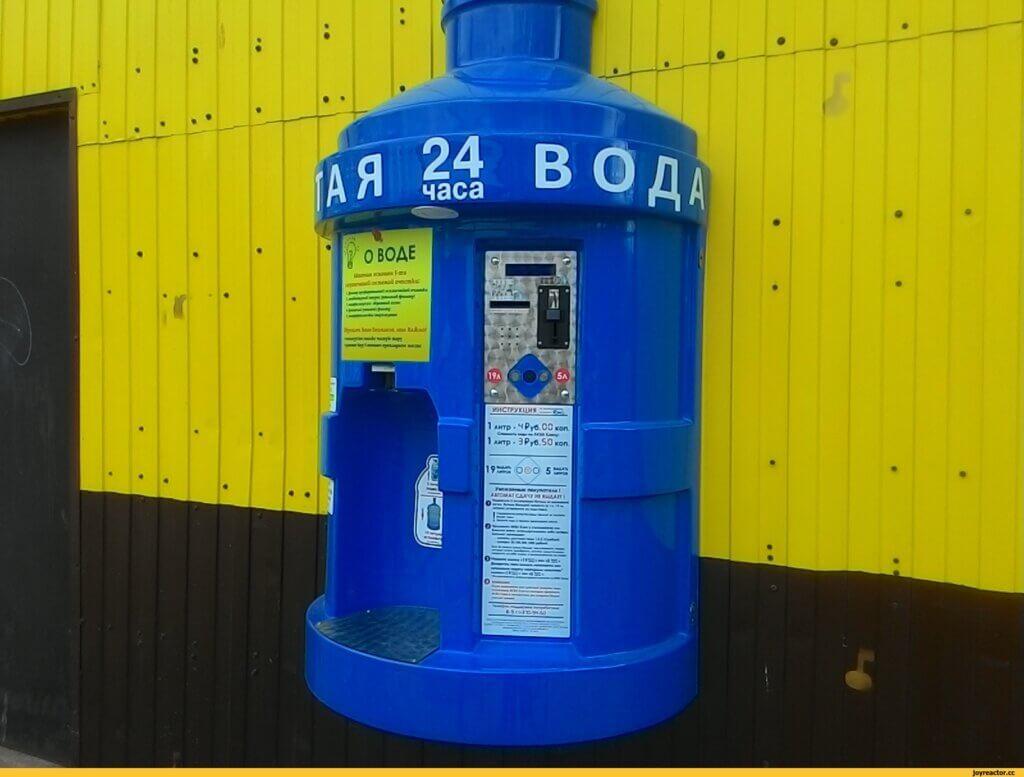 бизнес на продаже воды через автоматы