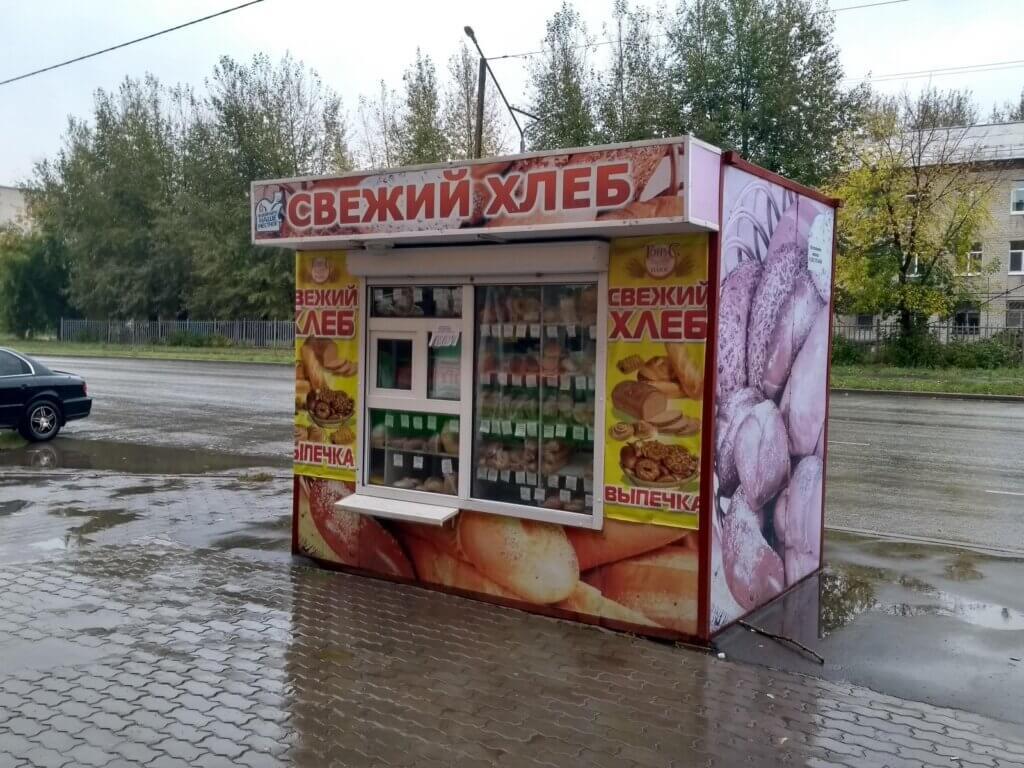 бизнес плна хлебный киоск